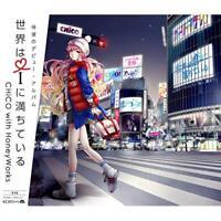 Chico With Honeyworks Sekai wa Ai ni Michiteiru CD SMCL-412 2015 OBI