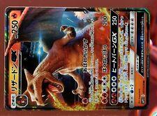 POKEMON JAPANESE JAPANESE HOLO CARD N° 007/024 CHARIZARD GX smP2 250HP Attk 250