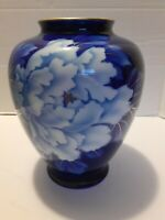 Fukagawa Arita Cobalt Blue and white floral Vase with Gold  Highlights