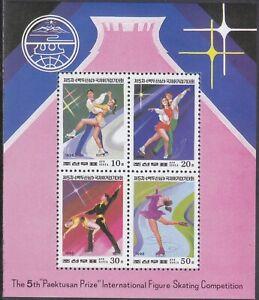 Korea (N) - 1996 - MNH - (MS 3806-3809) Sport