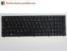 CLAVIER FRANCAIS AZERTY Pour ASUS K72F- MP-07G76F0-528 - 0KN0-511FR02