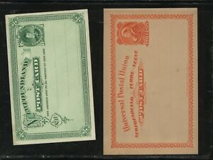 Newfoundland   2  nice  postal  cards   unused   green and red     MS1224