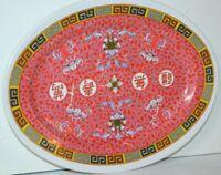 "Vintage Shin-San Melamine Platter No 4040 Oval 10""  Taiwan China Serving Plate"