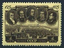 Russia 1536, CTO. Michel 1539. Decembrists revolution of 1825. Leaders. 1950.