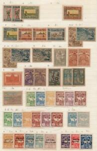 AZERBAIJAN/BATUM: Unused Selection - Ex-Old Time Collection - Album Page (37574)