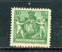 Stamp Lichtenstein Mi50B, 1921, mint, combine shipping 0061