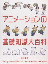 How to Create Animation Book / Animation Basic Encyclopedia