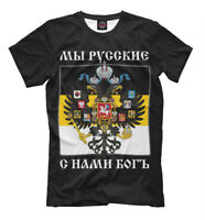 Мы Русские, с нами Бог New t-shirt Russian Empire Moscow Slavs hq 693653