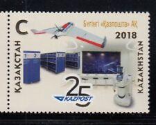 KAZAKHSTAN Postal Technology MNH stamp