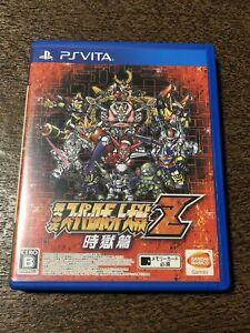 Dai-3-Ji Super Robot Taisen Z Jigoku-Hen (Sony Playstation Vita) JAPAN Import