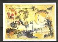 Belarus  SC # 54 Paintings By Chagall (EUROPA 1993 ). Souvenir Sheet .MNH