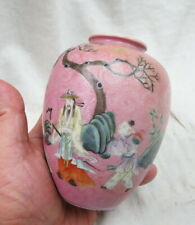 early signed Chinese chop sign vase enamel art and hand cut feather swirls PINK