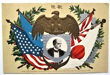 Great White Fleet GWF Japan FLAGS Gold EAGLE Embossed Silver Military Postcard
