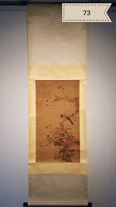 Lang  shining flowers and birds Silk Antique Scroll