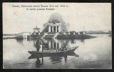 RUSSIA - 1916 PPC KAZAN MONUMENT - AUSTRIA RED CROSS POW CORRESPONDENCE CENSORED