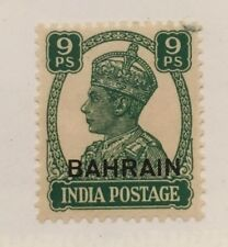 Bahrain Scott 40 KGVI 9 Pies-Mint