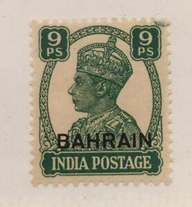 Bahrain Scott 40 KGVI 9 Pies-Mint