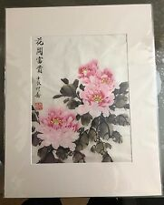 CN100 HANDPAINTED ORIENTAL ART CHINESE COLOR INK  BRUSH  PAINTING HUA KAI FU GUI