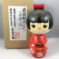 "Japanese Kokeshi Wooden Doll 5.5""H Girl Yosoi Red Sakura Kimono Made in Japan"