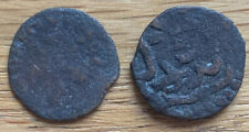 Lot of 2 Ancient Islamic Copper Coins