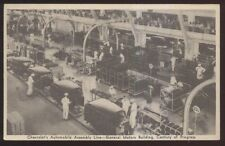 Postcard CHICAGO 1933 EXPOSITION  Chevrolet Assembly Line view
