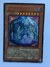 Yu-Gi-Oh! Clear Vice Dragon LE15-JP004 Ultra Rare Jap