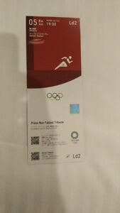 Tokyo 2020 Olympic Games Athletics used ticket 05/08/2021