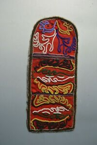 Native American Tlingit Beaded pouch or wall pocket