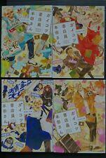 Japan manga Lot Skull-face Bookseller / Gaikotsu Shotenin Honda-san 1~4 Complete