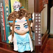 The Untamed 陈情令 Yibo 王一博  Lan Wangji Plush 20cm Doll Toy MDZS MTJJ Sa FQ