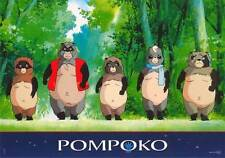 POMPOKO Movie POSTER 11x14 French F Kokondei Shinchou Makoto Nonomura Yuriko