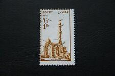 Ägypten, Moschee (gestempelt)