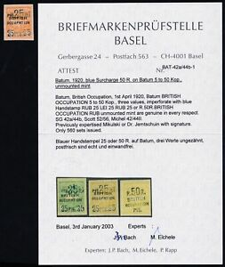 Batum 1920 stamp Lapin#46 MH without certificate CV=75€ RRR!!!