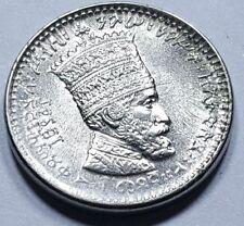 Haile Selassie Ethiopia 10 Matonas Coin 1930 Amharic Rasta Rastafari Currency