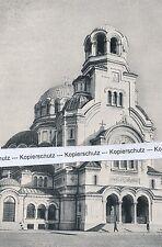 Sofia - Bulgarien - Alexander-Newsky-Kathedrale - um 1935 oder früher   G 26-9