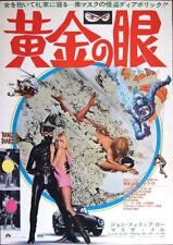 DANGER DIABOLIK Japanese B2 movie poster MARIO BAVA JOHN PHILLIP LAW 68 RARE