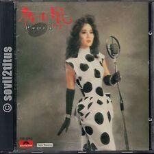 CD 1986 Paula Tsui Xu Xiao Feng 徐小鳳 夢飛行 #4276