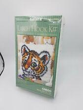"CARON Natura TIGER CUB 12"" x 12"" Latch Hook Kit P460 - NEW & FACTORY SEALED"