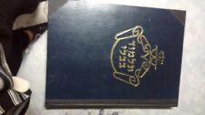 Talmud Bavli- Tractate Berochos