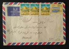 IRAQ TO PAKISTAN POSTALY USED COVER WITH ROCK OF DOME STAMPS PALESTINE L@@K!!
