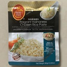 Prima Taste Fragrant Hainanese Chicken Rice Paste 80g  (2 packs)
