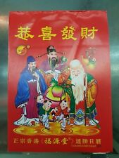 2021 Chinese Daily Calendar 1 day per page with Astrological Signs