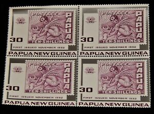 Vintage Stamp, 1973 PAUPA NEW-GUINEA BLOCK OF 4, Stamp On Stamp,1st Stamp Issues