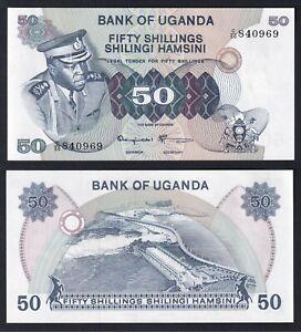 Uganda 50 shillings 1973 FDS-/UNC-  C-05