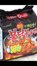5 X Samyang Super Spicy Hot Chicken Ramen Noodles, Korean Fire Noodle Challenge