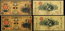 !COPY! 2 x JAPAN 1 YEN 1877 JAPANESE MONARCHY BANKNOTE !NOT REAL!