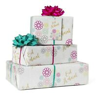 MARIE ARISTOCATS Personalised Gift Wrap Disney/'s Aristocats Wrapping Paper