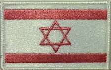 ISRAEL JEW Flag Iron-On Tactical Patch Pink & White Version, White Border #43