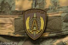 Russian FSB Alfa Group Patch, Anti-Terror Tactical morale military patch