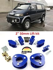 "Lift kit for Mitsubishi Delica L400 Hyundai Starex H1 2"" 50mm strut spacers"